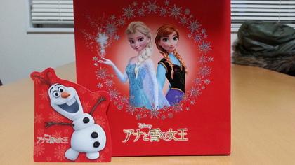 2014_クリスマス  (9).jpg