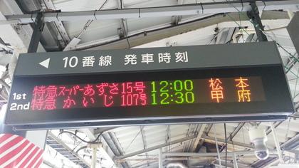 20151030_111910.jpg