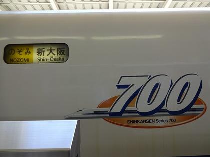 DSC03046.JPG