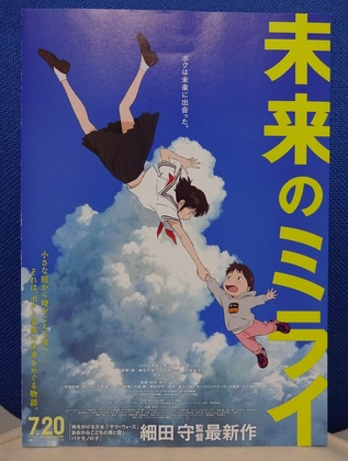 リズと青い鳥 (3).JPG