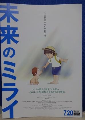 リズと青い鳥 (4).JPG