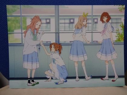 リズと青い鳥 (5).JPG