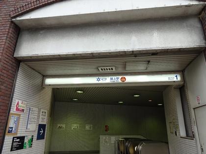 地下鉄東西線 (3).JPG
