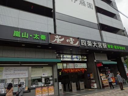 嵐電 (14).JPG
