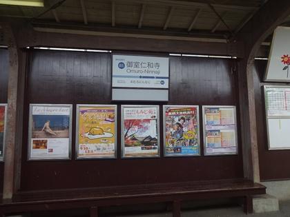 嵐電 (3).JPG