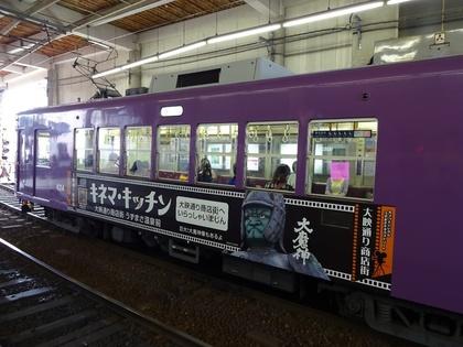 嵐電 (5).JPG