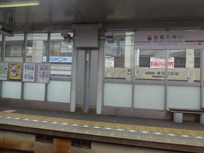 嵐電 (8).JPG