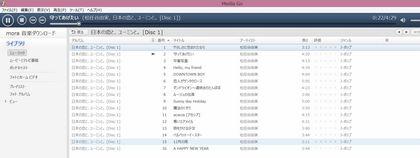 日本の恋と、ユーミンと_1.JPG