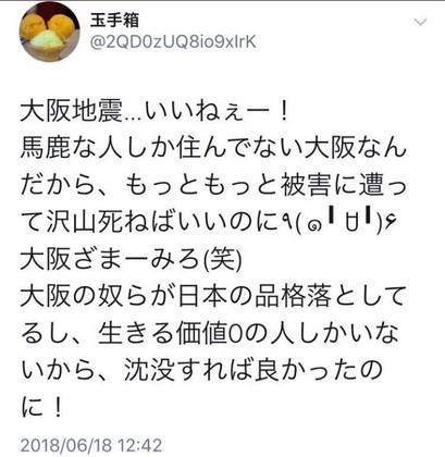 _20180621_201432.JPG